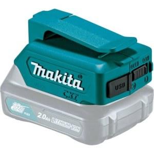 Akkuadapteri Makita 12V -> USB;tinka krauti telefono baterijoms